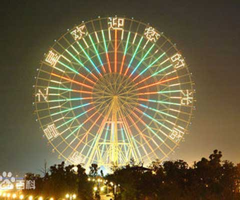Ferris Wheel Nanchang Star
